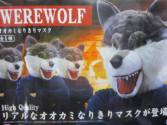 【Furries】獣人スレ総合 Part41YouTube動画>39本 ニコニコ動画>1本 ->画像>373枚