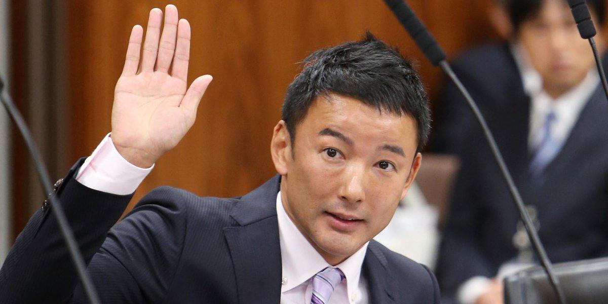 祝! RT @HuffPostJapan 【New!】山本太郎氏、生活の党に入党 党名は「生活の党と山本太郎となかまたち」 http://t.co/rUvNyzN428 http://t.co/A0VaLrDBTl