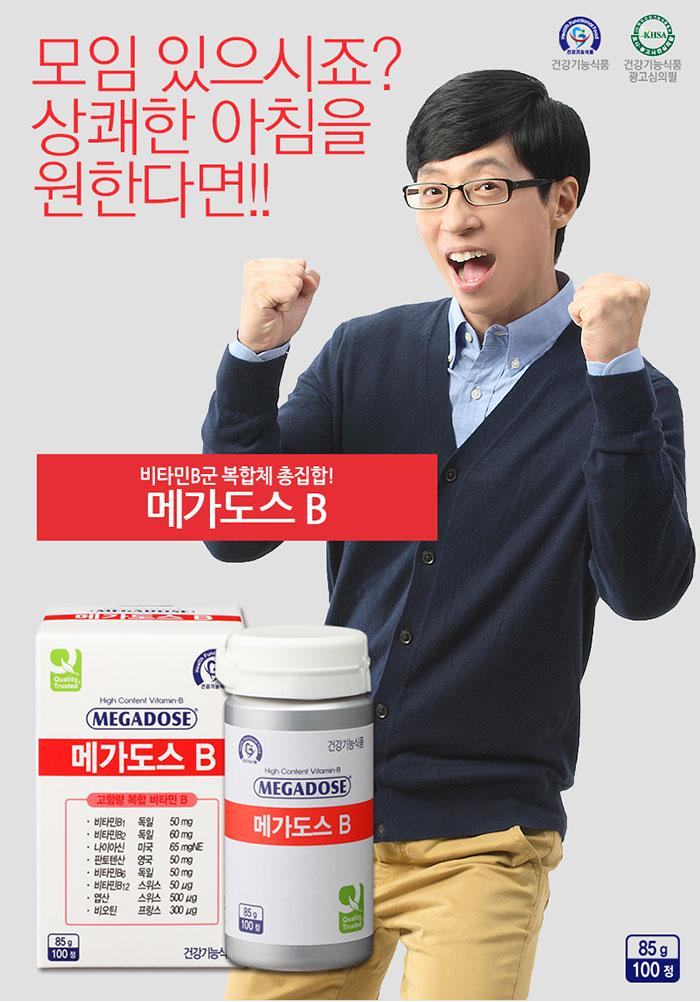 [4 PICS] 유재석 and the vitamin products-2 Cr withvitamin and solarc http://t.co/CVzj8wji8O