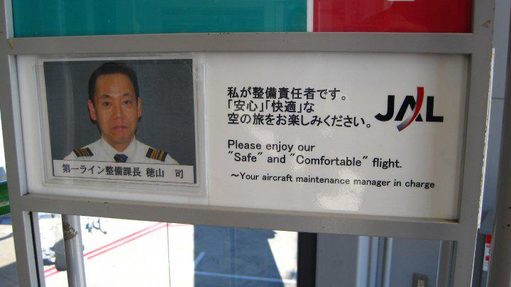 JAL showing how not to inspire confidence in nervous flyersRT @ThePoke  http://t.co/UAt8hFLGg8 http://t.co/A76x1Ensui