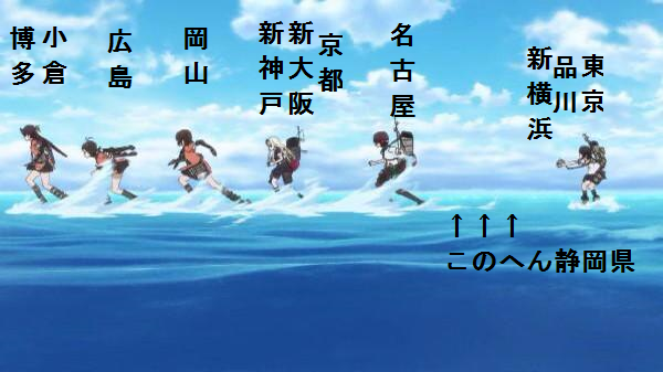 よくわかる東海道・山陽新幹線のぞみの主要停車駅 http://t.co/mnM0A2mUaD
