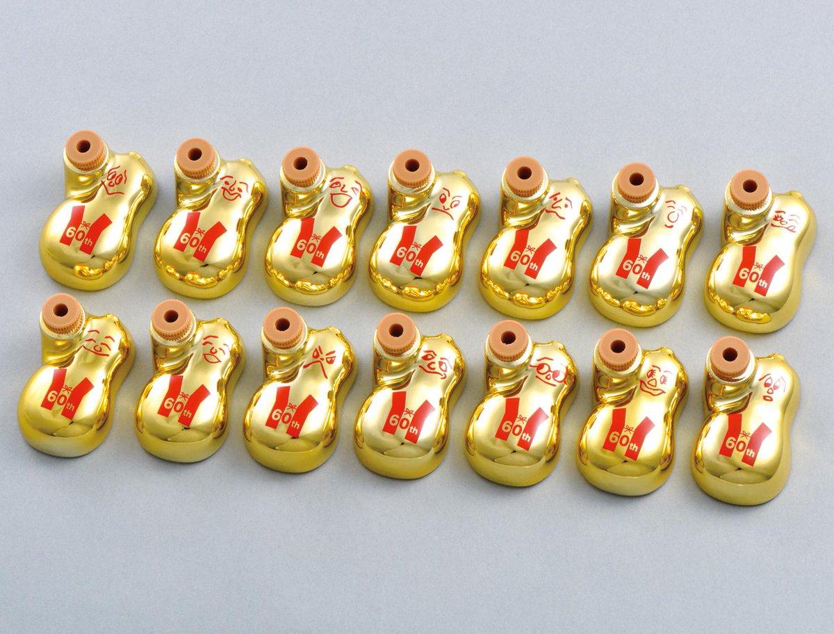 崎陽軒の「ひょうちゃん」も今日で60歳、還暦です♪おめでとうございます~!! 崎陽軒「ひょうちゃん」激レアな還暦バージョンに! | ニュースウォーカー http://t.co/eECIiYbasH http://t.co/IeXmwAFzrP
