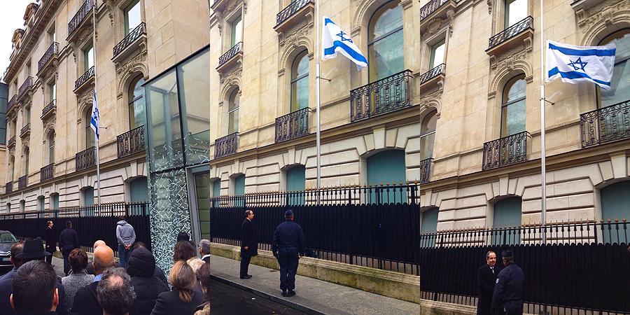 Drapeau d#Israël en berne & #MinuteDeSilence en soutien au peuple #français ce midi #JeSuisCharlie #NousSommesCharlie http://t.co/qKVqYFz5JP