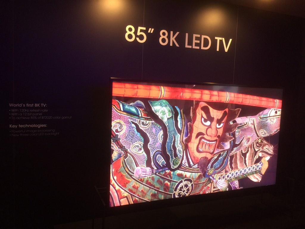 "We are mesmerized by Sharp's 85"" 8K LED TV #CES2015 #SharpCES http://t.co/445dcjoLVn"