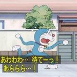 Image of ドラえもん from Twitter