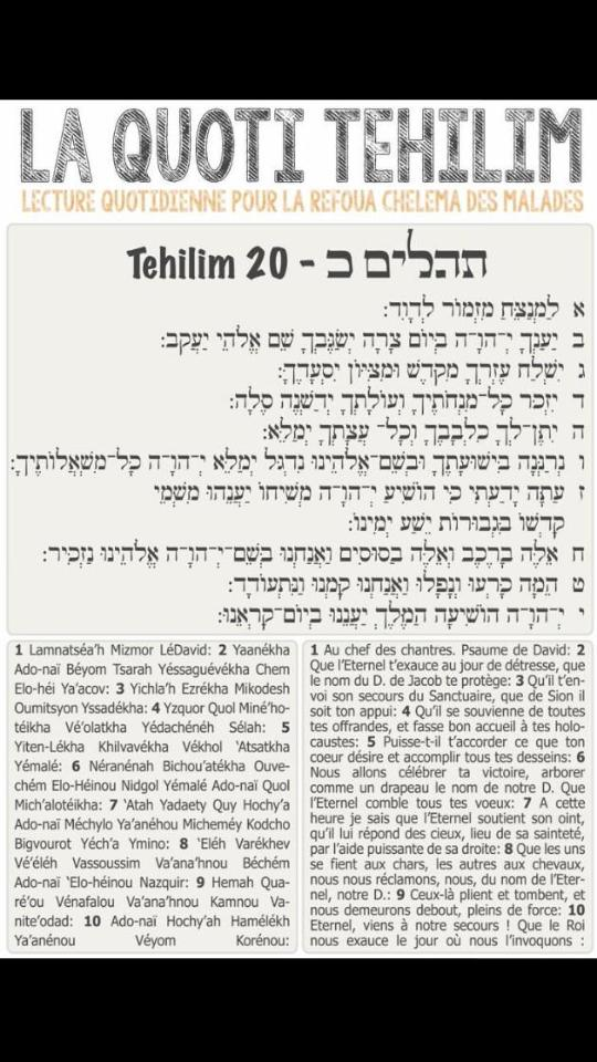 C'est MAINTENANT le temps de prier! MAINTENANT!  Psaumes : (Hébreu et Phonétique)  http://t.co/DNZRRVvbuf
