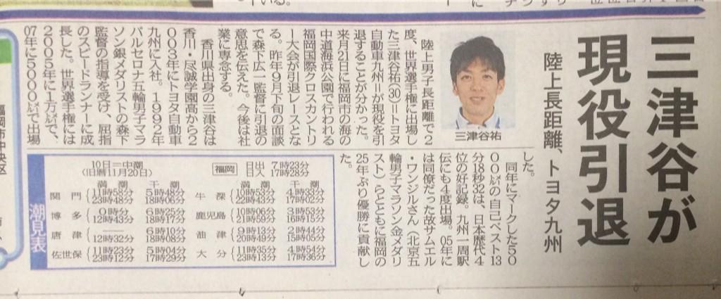 日本人の中距離の弱さは異常YouTube動画>5本 ->画像>120枚
