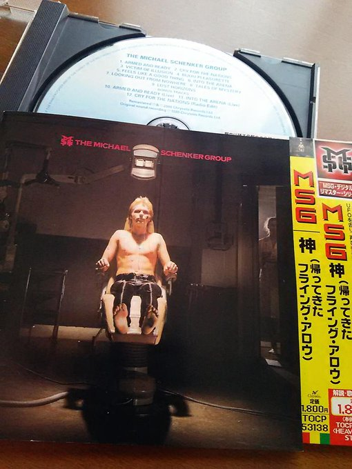 Happy Birthday!! Michael Schenker Michael Schenker Group - Armed and Ready - Pinkpo :