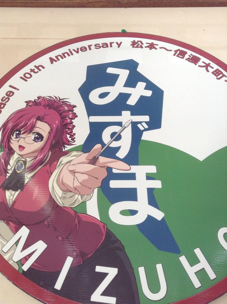 本日はおねがい☆ティーチャー放送開始記念日です。2002年1月10日から始まったご縁にありがとうございます! 今夜はおねティ鑑賞!最優先事項よ☆ http://t.co/2iHRiKR0qE