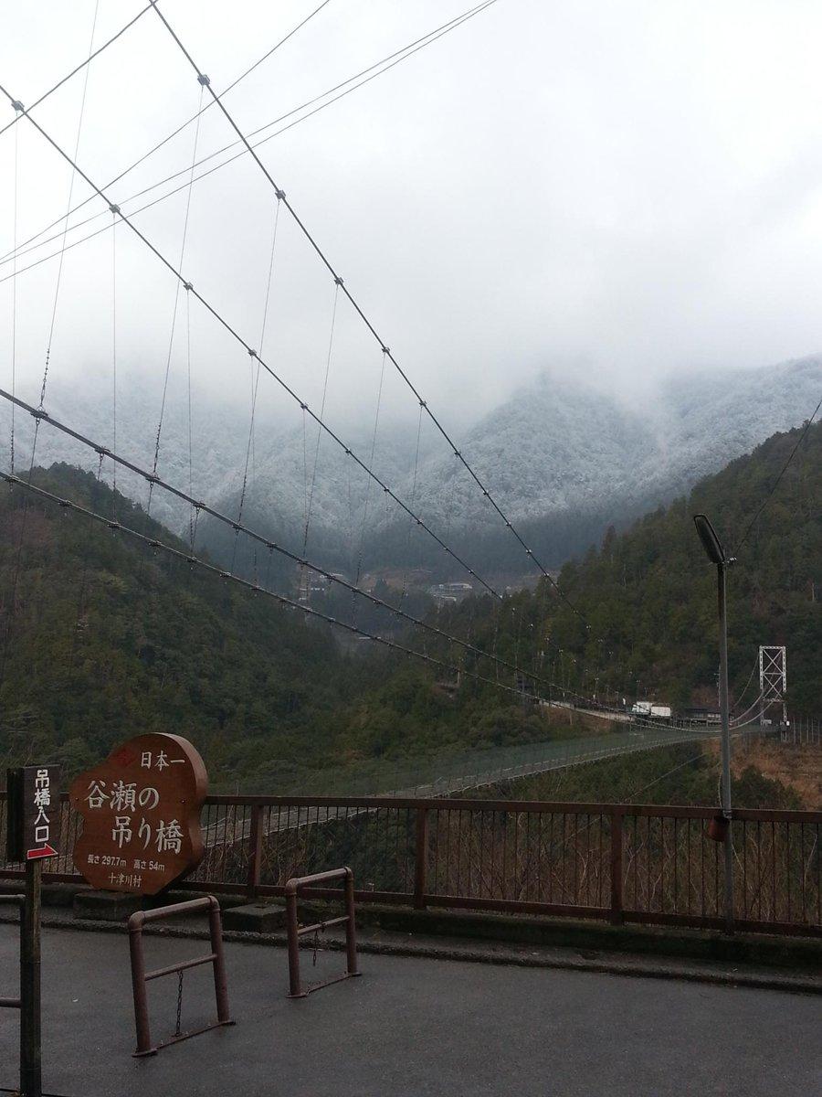現在の谷瀬の吊り橋の様子です!高い山は雪が、この冬は安心安全な奈良交通バスで十津川温泉へ宿泊して下さい。3月まで、バス代金が無料のキヤンペーン中、!#十津川http://t.co/yrGTb02cZI http://t.co/ttmizc0KN7