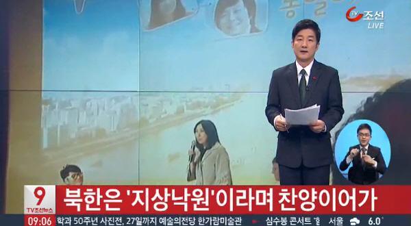 """미디어악법을 막지못한 후회!!! RT @yoji0802: 경찰 """"신은미·황선 '북한은 지상낙원' 발언 없다"""" 결론.  이제 아편보다 질나쁜 TV조선을 고소하면 되겠군. ㅋㅋㅋㅋㅋ http://t.co/ujJe8igwom"""