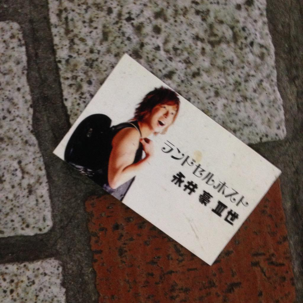 渋谷の路上に落ちててブルース感じました http://t.co/CWDgLupo8d