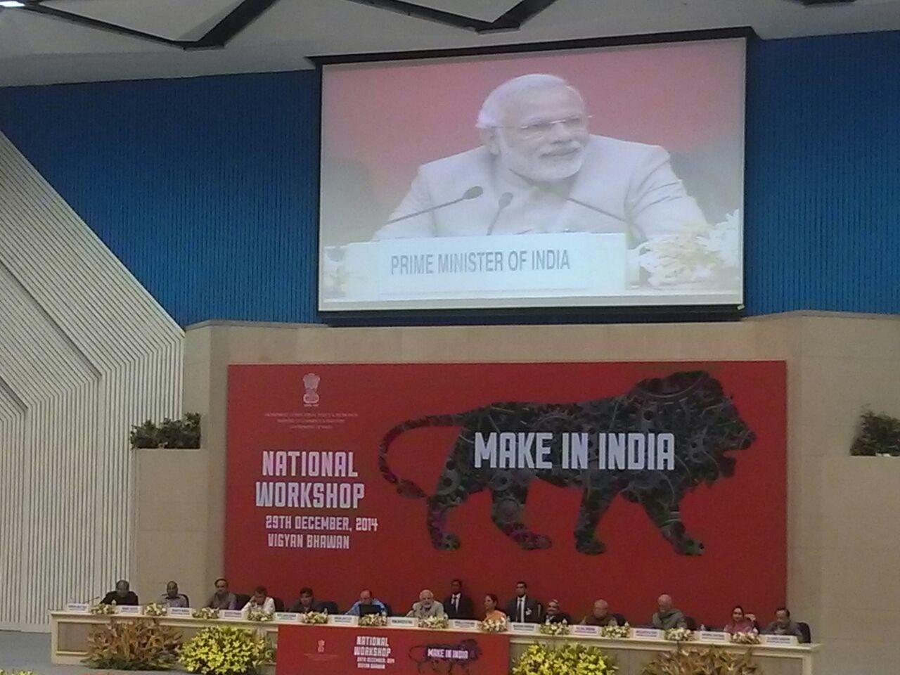 RT @makeinindia_: QOTD by PM: 'We will embark on the ROAD of Reliability, Ownership, Accountability & Discipline' #MakeInIndia #MIILive htt…