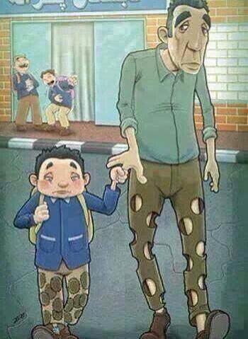 الأب هو الشخص الوحيد الذي يريدك أن تكون أفضل منه في كل شيء. #خواطري http://t.co/EBCdiUDN5O