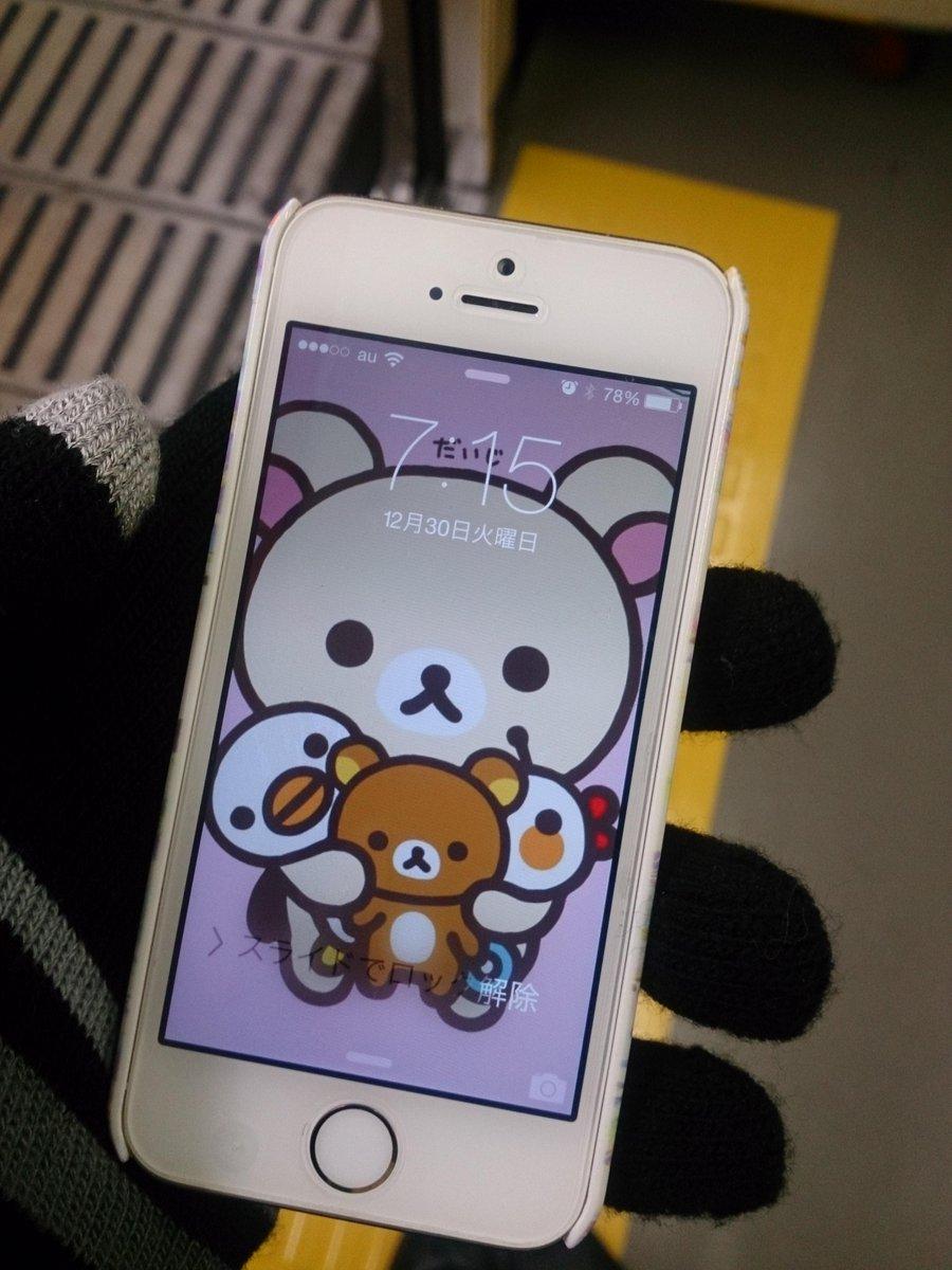 【拡散希望】先ほど京葉線舞浜駅下車された方、iPhone5S落とされました。お心当たりの方いましたらご連絡ください http://t.co/eRQXcyFjRT