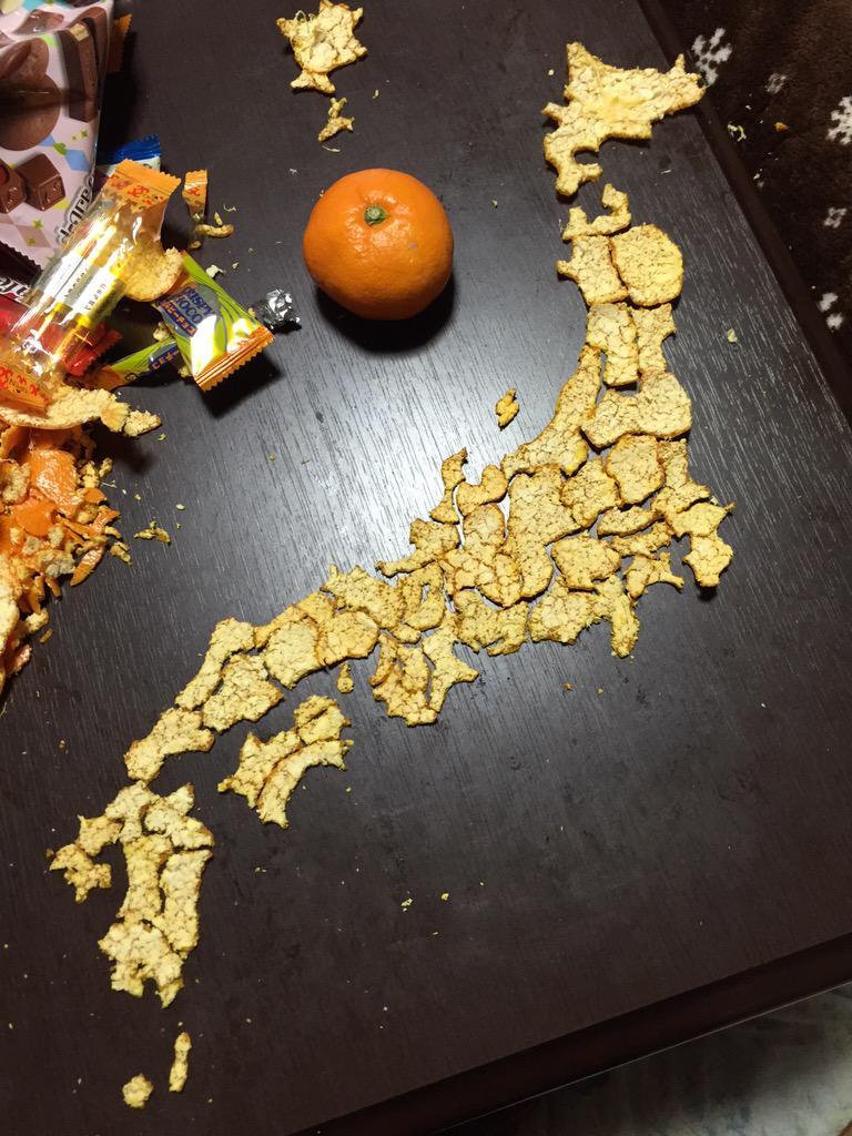 こんな凄技の日本地図、みんな見たことある?