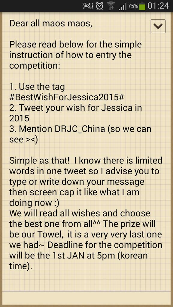 The competition is starting from now until 1st JAN 2015. Please see the instruction: http://t.co/lk30Tu5LiG