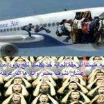 توقع بحدوث طفرة نوعية للسياحة الثقافية في #مصر بعد نجاح #رامي_لكح في جذب150 الف صيني لزيارة اﻻقصر واسوان http://t.co/HsXzHQAuRn