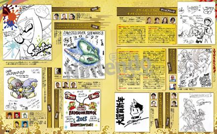 ニンドリ2月号年賀状企画、このページは、スプラトゥーン、スティールダイバー サブウォーズ、バンブラP、ファミコンリミック