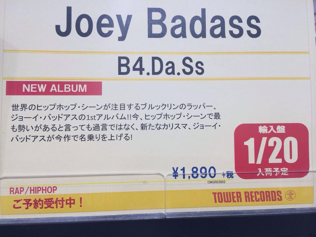 Pre ordered the new album releasing on 1/20 in Japan @StatikSelekt @joeyBADASS http://t.co/ETD10hlG2R