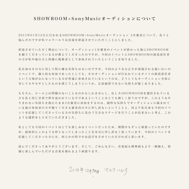 SHOWROOM part85 [無断転載禁止]©2ch.net YouTube動画>5本 ->画像>102枚