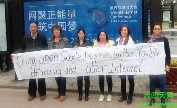 """今年11月19日,公民记者王晶7人互联网大会举牌呼吁""""中国开放谷歌、脸书、推特、Youtube等""""遭刑拘,google、脸书、推特、Youtube等毫无反应,现在烧到他们了,他们终于开跳了 http://t.co/M7ZDp33q54 http://t.co/KW7BKPgVa5"""