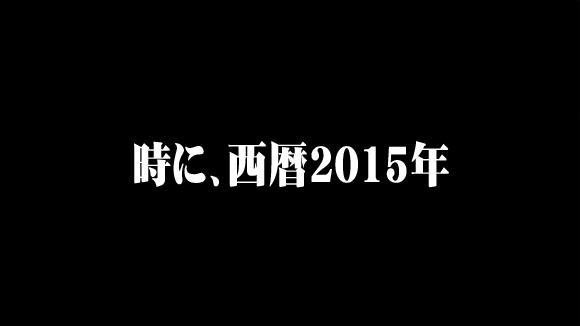西暦2015年はエヴァの年 使徒襲来にご注意ください http://t.co/ITfrKlSPR8