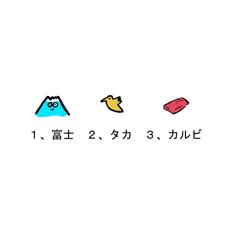 RT @study666i: ?? http://t.co/IjHBiAhnAb