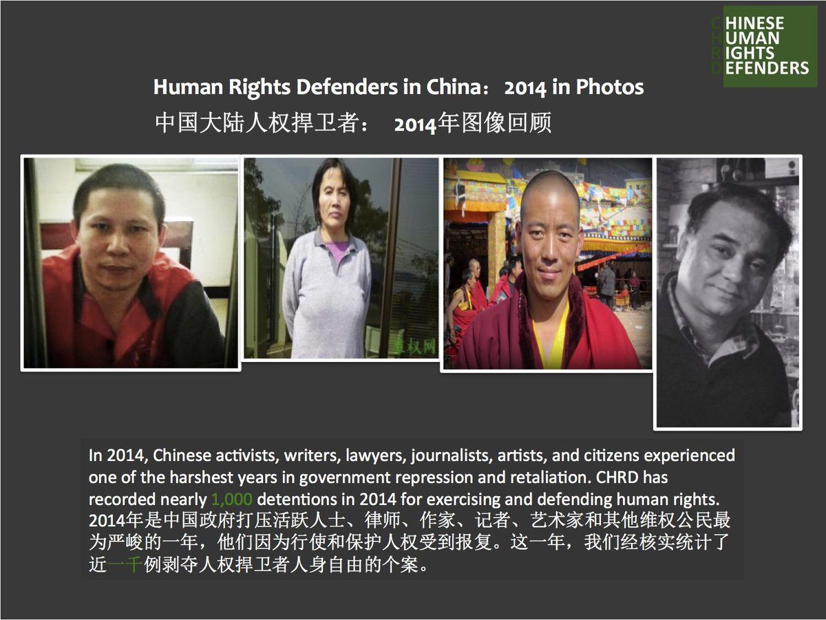 Nearly 1,000 detentions in 2014 for exercising and defending human rights. #2014InPictures #China #HumanRights http://t.co/R9faXoQ2fU