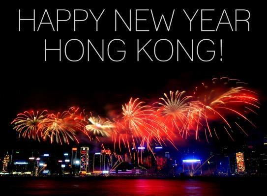 Happy New Year Hong Kong! http://t.co/as4Qbc9u0R