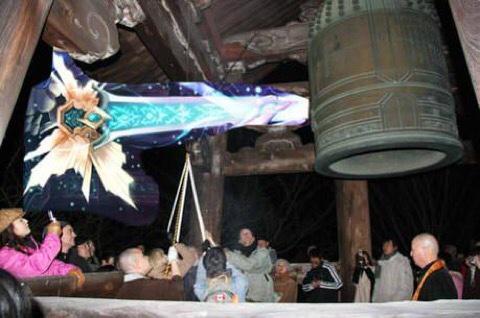 ジョワの鐘 http://t.co/yKSH529Odv