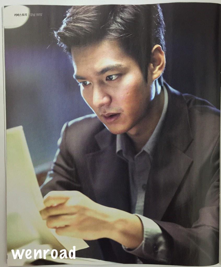 RT@wenroad: Korea movie magazine 「Magazine M」 (Vol.95, 2015.1.2~1.8) #LeeMinHo  #GangnamBlues  •5/8• 😍😍😍 http://t.co/4bwxoiGBBn