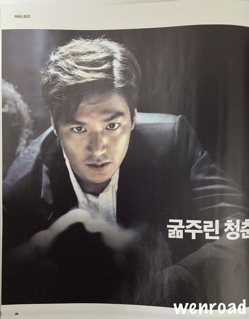 "RT@Mamiminho: ""@wenroad: Korea movie magazine 「Magazine M」 (Vol.95, 2015.1.2~1.8) #LeeMinHo #GangnamBlues  •3/8• http://t.co/aluNHyHt79"""