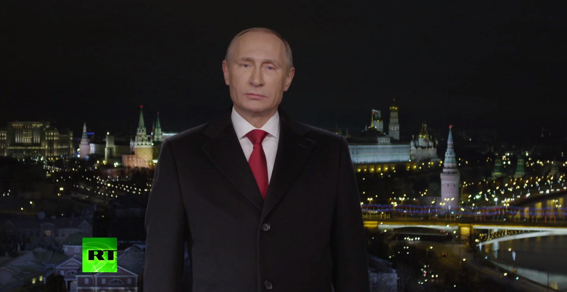 Поздравление путина россиянам