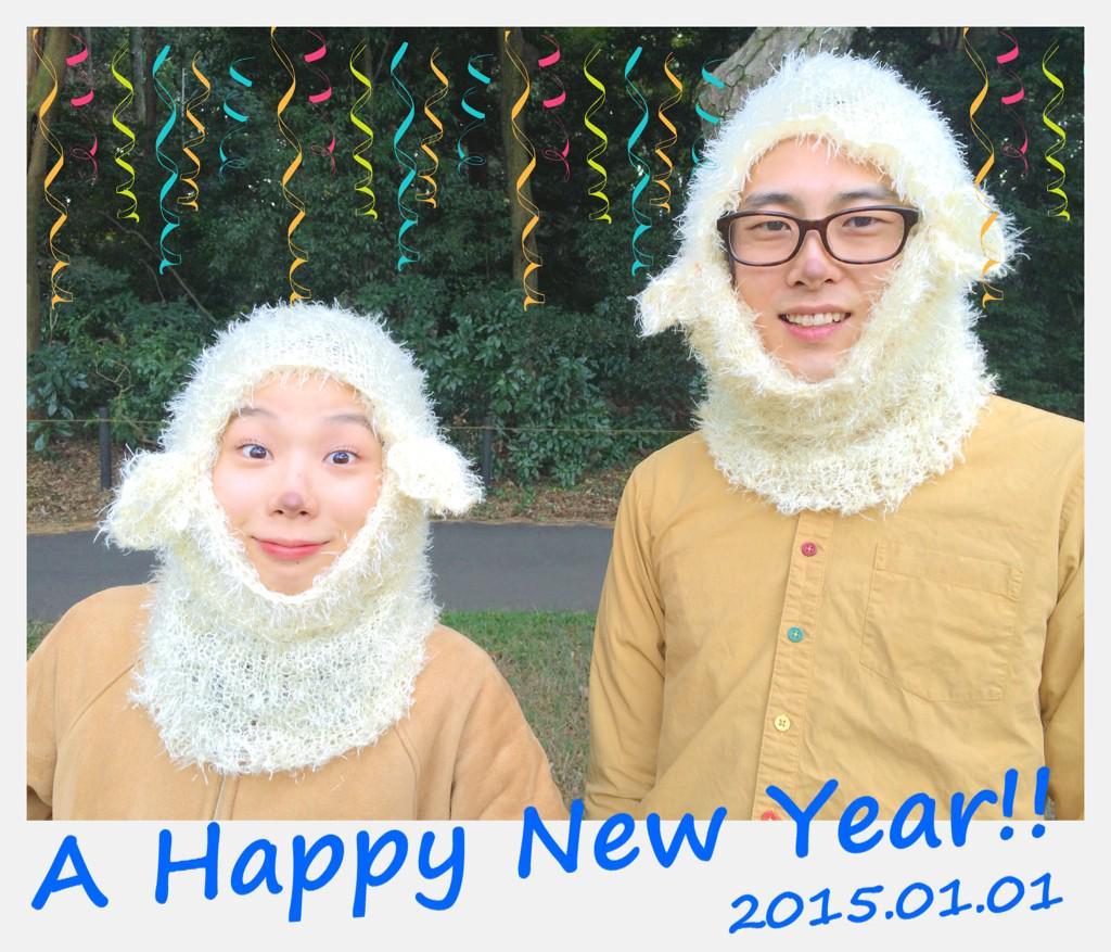 新年明けましておめでとうございます。メンバーからの新年のご挨拶と年賀画像を掲載しましたので、蜜公式HPを是非ご覧ください。2015年も蜜をどうぞ宜しくお願いします! http://t.co/Cod0L8uqYs #蜜 http://t.co/oJztFQSvPO