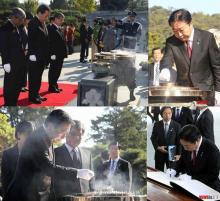 靖国には参拝しないのに、韓国の顕忠院には参拝する野田。マスコミが隠蔽していた写真流出w http://t.co/dHHj2Vs7ND http://t.co/9I2ziwQegj