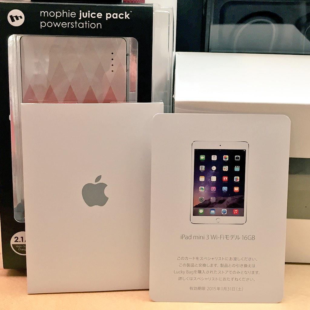 ラッキーバック、iPad mini 3当てちゃいました。今年の運を使い果たした…。@AppleStore名古屋栄 (1/2 8:10) #AppleStore #LuckyBag #福袋 #LB2015 http://t.co/7rNv6hoDTl