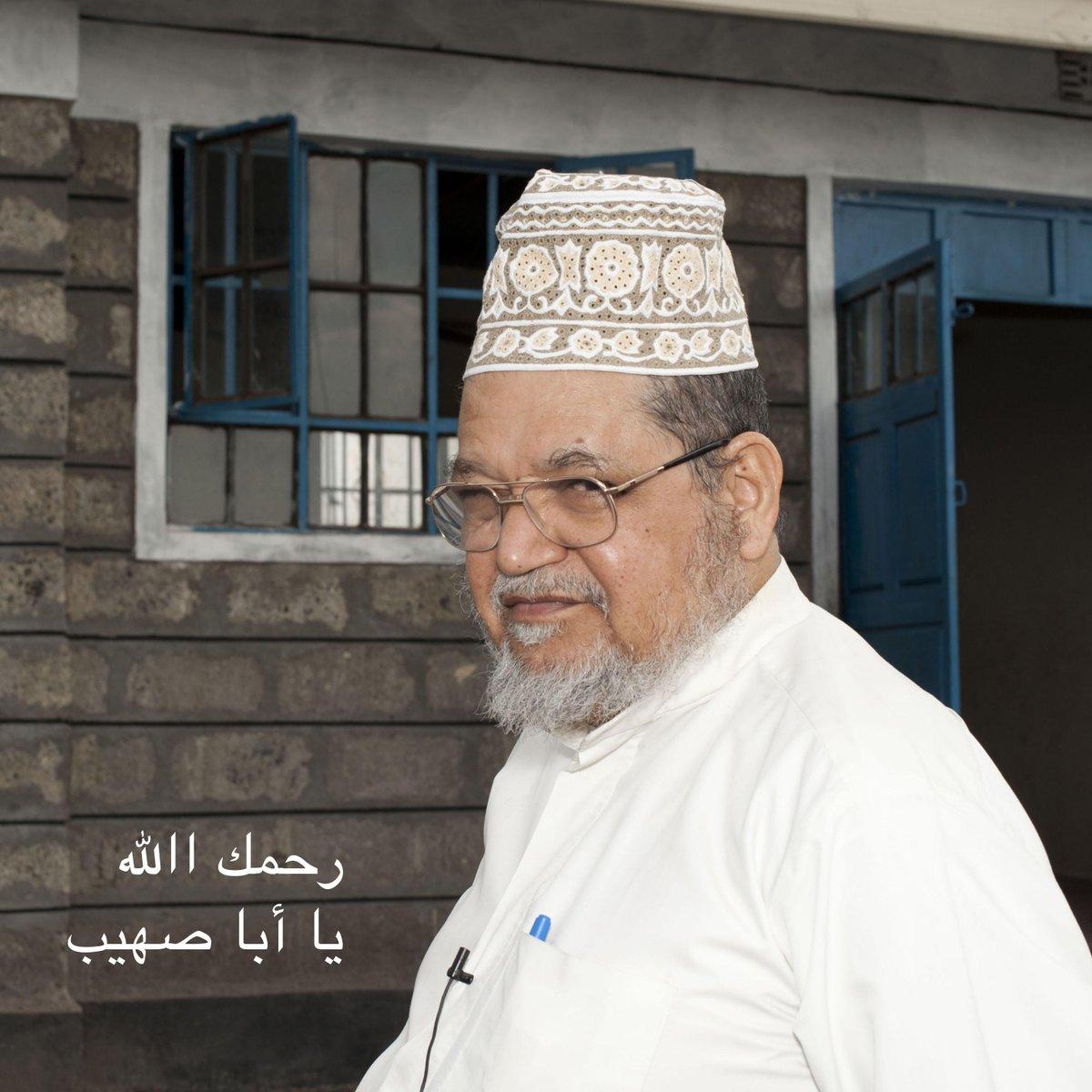 رحمك الله يا أبا صهيب وأعاننا على الأداء والمسئولية  أذكروه في صالح دعائكم   #السميط #الكويت #السعودية http://t.co/gJMeGCc1NR