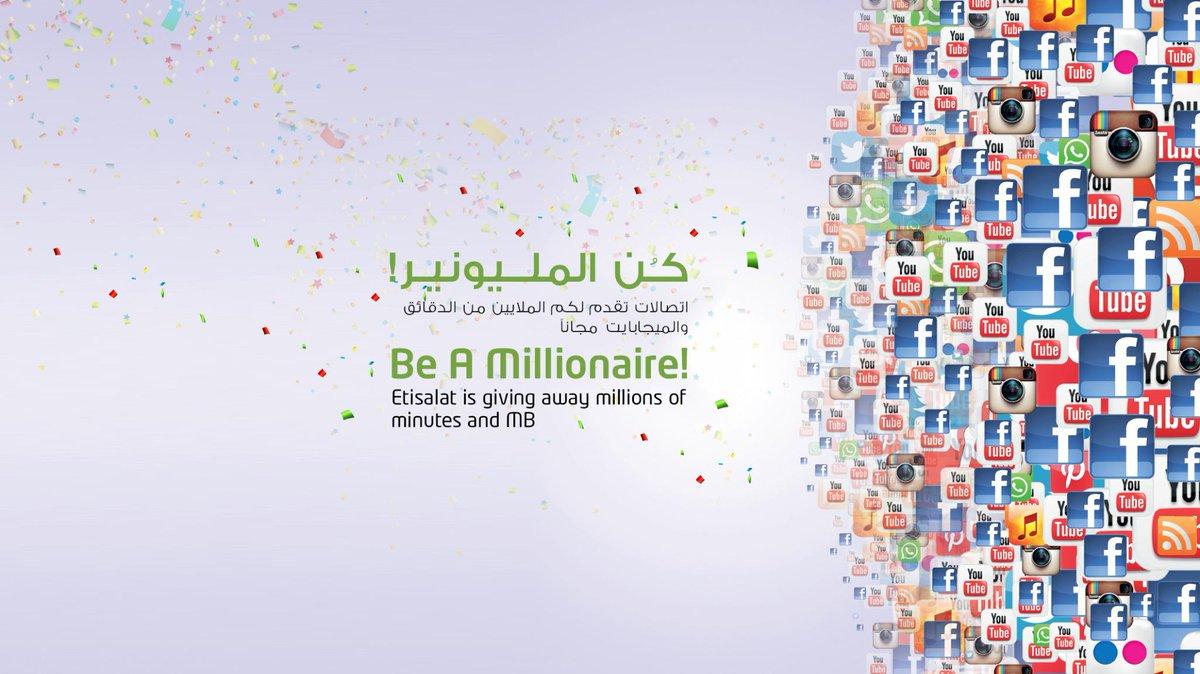 رتويت لفرصة ربح  #مليون_دقيقة أو #مليون_ميجابايت احتفالاً بوصولنا إلى مليون متابع  @facebook و نصف مليون @twitter http://t.co/rzxEWgLkFl