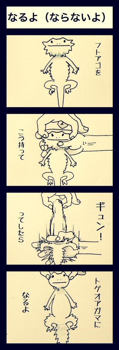 なるよ(ならないよ) http://t.co/oYTKJ9kHu4