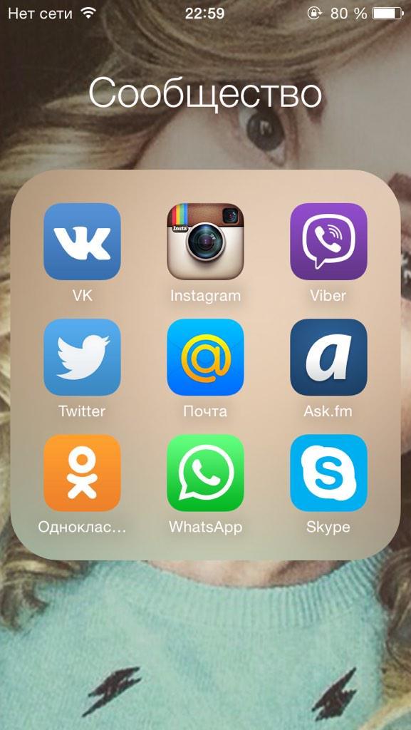 Поиск сети на айфоне 4 что делать