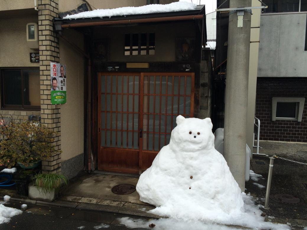 Snow http://t.co/RJ5eA4jcXw
