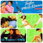 FIrst film, most special @Riteishd: #12YearsOfTujheMeriKasam My Debut film- released on 3rd Jan 2003 http://t.co/31Ww9zBrQa""