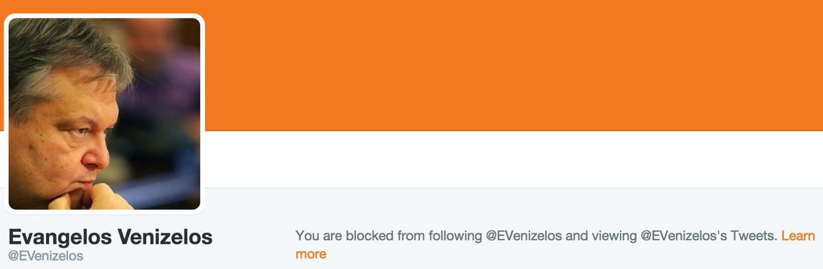 Ρωτήσαμε τον κ. @EVenizelos τα προσόντα της κ. @EvaKaili για να γίνει πρόεδρος ΚΕΘΙ. Απάντησε: http://t.co/Ca59tWlj23