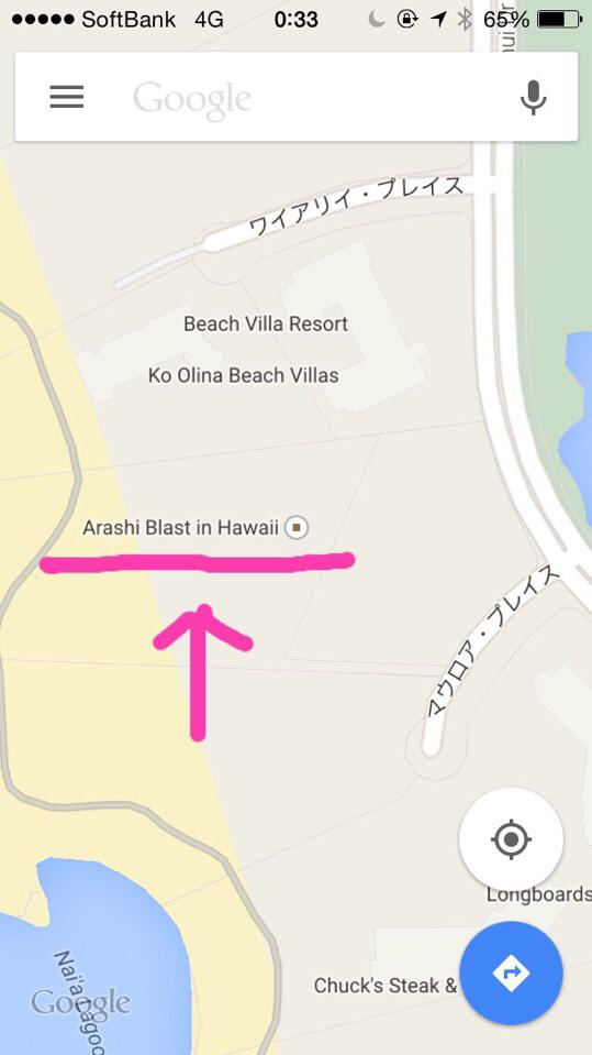 Google mapに、Hawaii Blastのコンサート会場まで載るもんなの? びっくりしちゃった。 http://t.co/XJAqnIDPH4