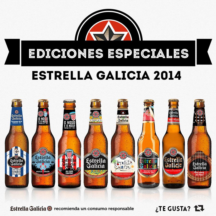 Estas son las ediciones especiales de Estrella Galicia que hemos sacado en 2014. ¿Con cuál te quedas? http://t.co/zRgoFdFD9A
