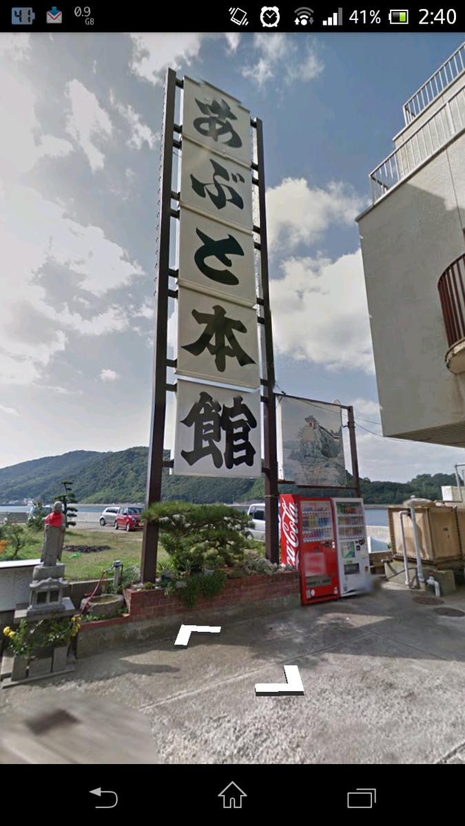 阿伏兎クラスタのオフ会会場はここしかない http://t.co/1oFAtUfIcH
