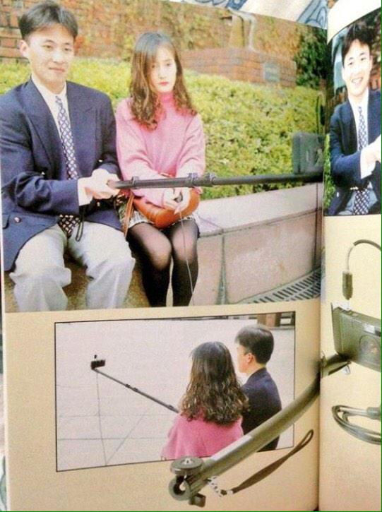 Pages from a 1995 book of 'useless' Japanese inventions. HAH. http://t.co/4VQnW89AyN