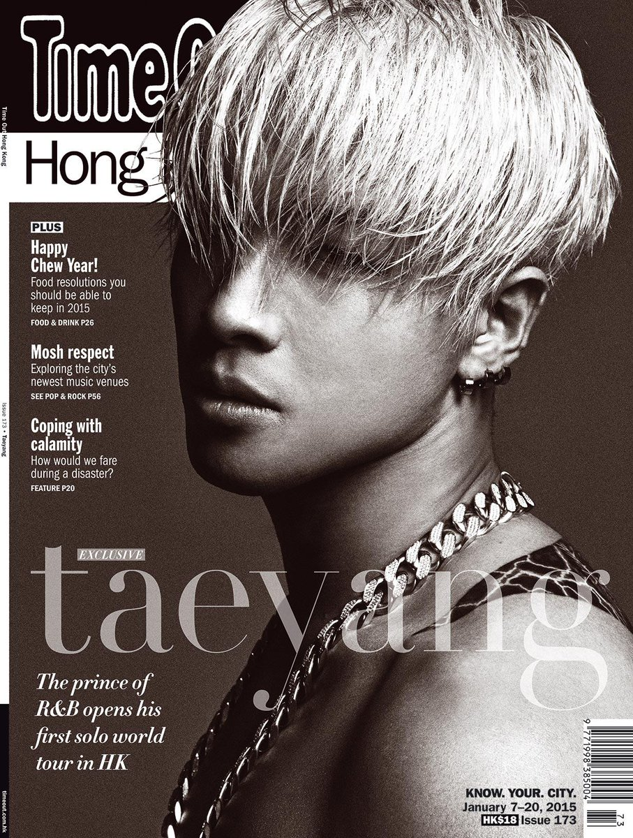 K-pop megastar Taeyang exclusively graces our cover! Pick up a copy tomorrow http://t.co/P07HVCG14j @Realtaeyang http://t.co/aknDwwnNgq