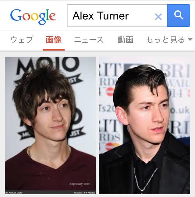HAPPY BIRTHDAY ALEX TURNER!!!!!!